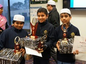 Islamic Quiz - Grand Final Junior School