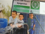 Update: Water Well for Kyrgyzstan