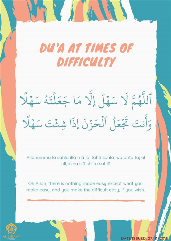 Du'a in Times of Difficulty