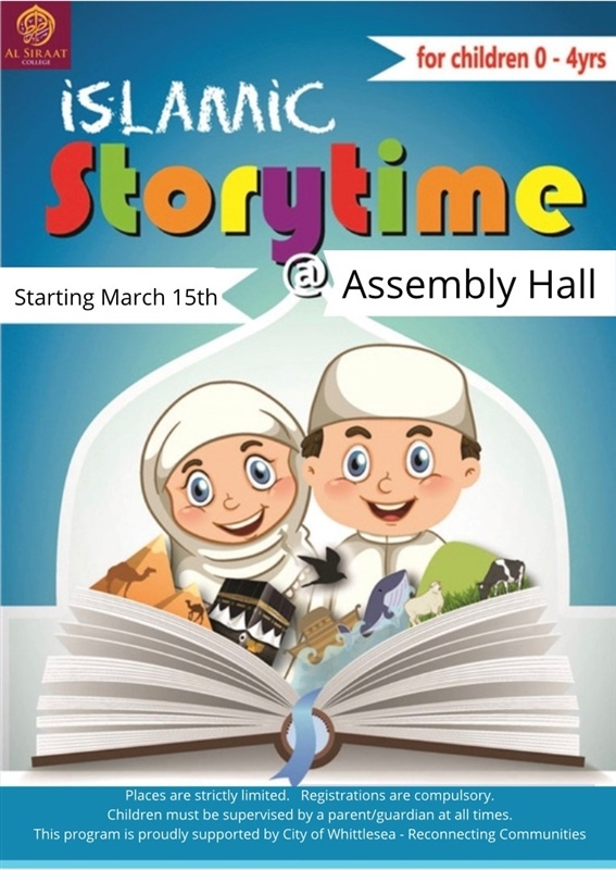 Islamic Storytime in Term 2