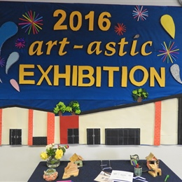 2016 Art Exhibition