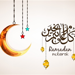 Ramadan Mubarak from our SRCs