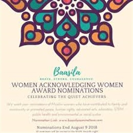 Women Award Nomination for Ms Gulhan