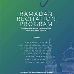 Ramadan Online Recitation Program