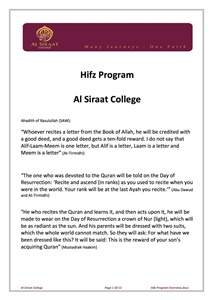 Hifz Program Booklet 1