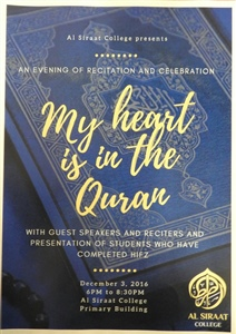 Quran Recitation and Celebration Night
